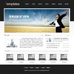 企业形象通用网站