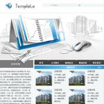 房地产开发公司企业网站模板
