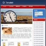 钟表制造企业网站