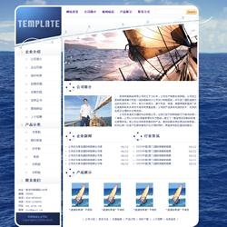 帆船工艺品制造企业网站