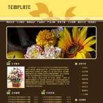 仿真植物生产企业网站