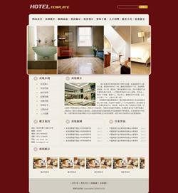 酒店用品生产企业网站