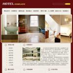 酒店用品生产企业