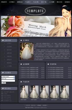 婚纱礼服公司网站