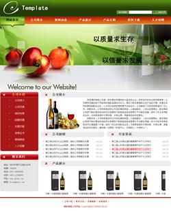 4022酒类销售公司网站行业食品、饮料、酒类