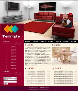 欧式家具企业网站