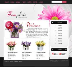 仿真花卉公司网站