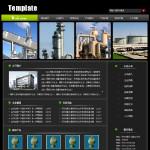 化工生产企业网站模板