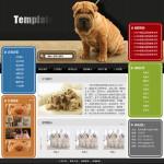 宠物养殖场网站模板