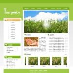 谷物种植农场网站模板