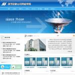 通信技术公司网站模板