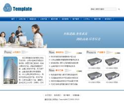 通信设备公司网站