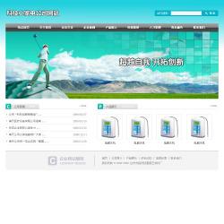 家电公司网站