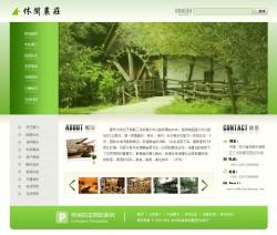 休闲农庄网站模板
