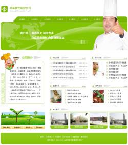快餐管理公司网站模板