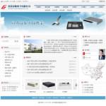 安防电子公司网站模板