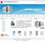 金属箱柜制造公司网站模板