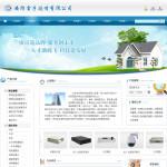 安防电子设备公司网站模板