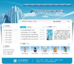 铝型材制造企业网站