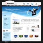 液晶显示器制造企业网站模板