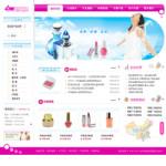 化妆品企业电子商务网站