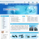 电子元件制造公司网站模板