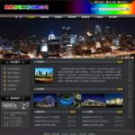照明工程公司网站