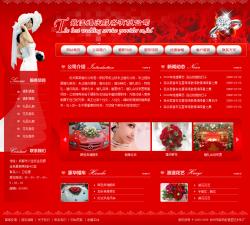 婚庆服务公司网站