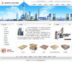 包装材料公司网站