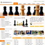 国际象棋培训中心网站