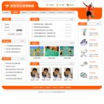 羽毛球俱乐部网站