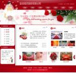 婚庆公司网站