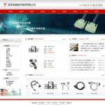 电脑配件公司电子商务网站