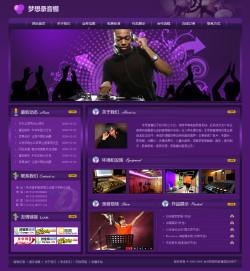 录音棚网站