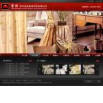 家用纺织品公司网站模板