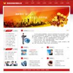 企业投资咨询公司网站模板