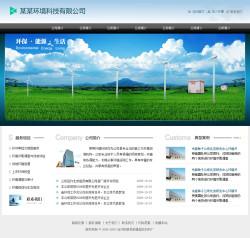 环境评测公司网站