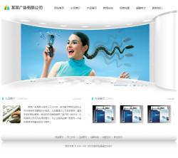 广告设计公司网站
