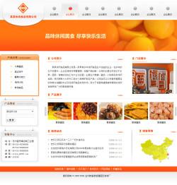 休闲食品公司网站