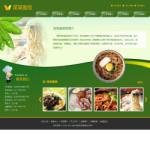 面馆网站模板