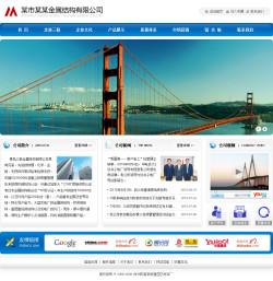 钢结构公司网站