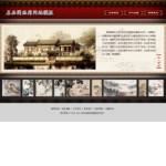 中国书画画廊网站