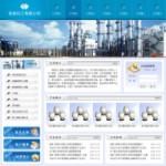 化工企业网站
