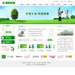 药业公司网站