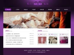 家用纺织品公司网站