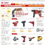 电动工具网上商店