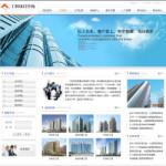 工程项目咨询公司网站模板