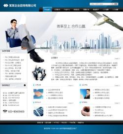 工商代理公司网站