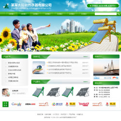 4203太阳能热水器公司网站行业能源、环保、节能