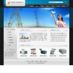 电力设备公司网站